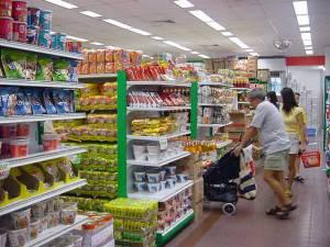 supermarket[1]