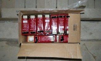 5000 de pachete de țigări confiscate