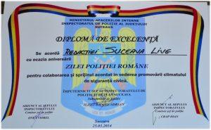 diploma politia romana