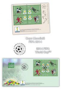 Cupa Mondiala FIFA 2014_2014 FIFA World CupTM