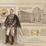 colita - souvenir sheet_Curtea de Conturi a Romaniei - Romanian Court of Accounts
