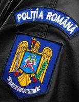 Ziua Poliţiei Române, sărbătorită la Suceava