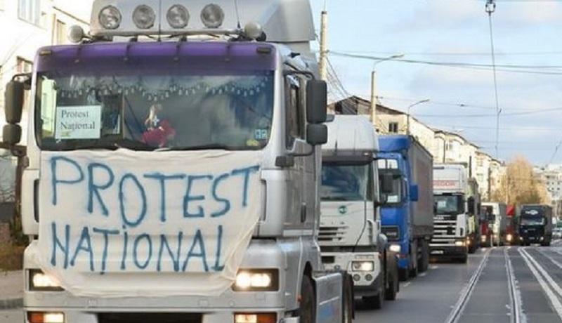 protest-rca