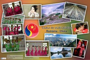 clubul-de-studii-asiatice