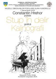 constantin-hrehor-poezie-si-grafica