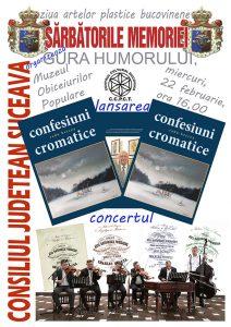 Confesiuni cromatice