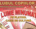 Ziua Internațională a Copilului, sărbătorită la Câmpulung Moldovenesc