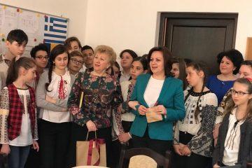 scoala nr.4 vatra dornei parteneriat grecia